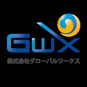 株式会社グローバルワークス