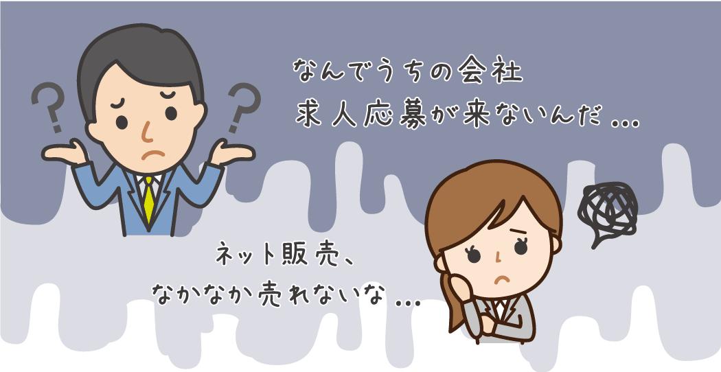 グローバルワークス佐賀オフィス無料講座